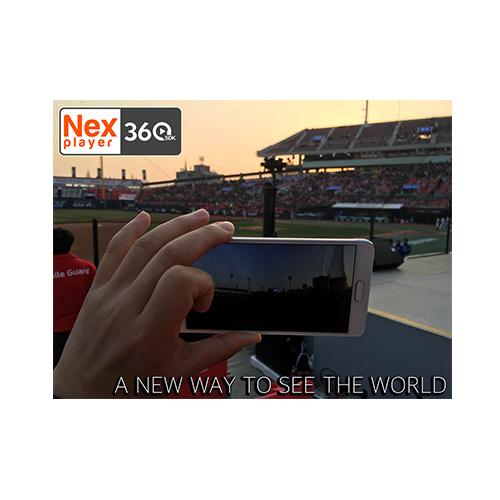 KT NexPlayer